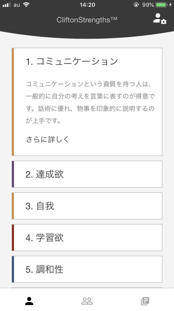 f:id:bebit_nisiwako:20180720142301j:plain