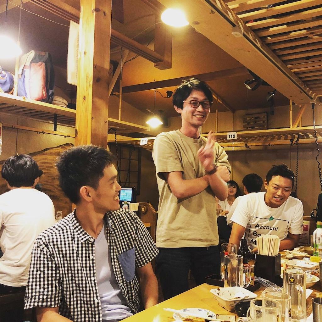 f:id:bebit_nisiwako:20190101110452j:plain