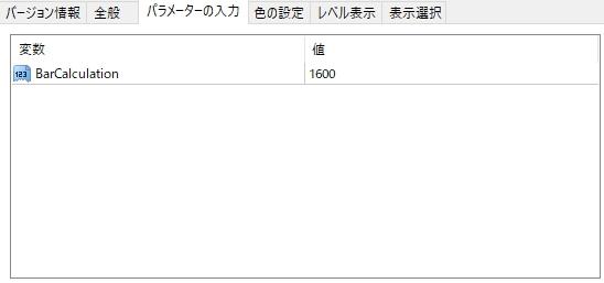 f:id:beck0607jp:20180623105202j:plain