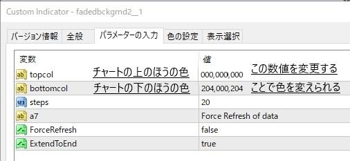 f:id:beck0607jp:20200124184352j:plain