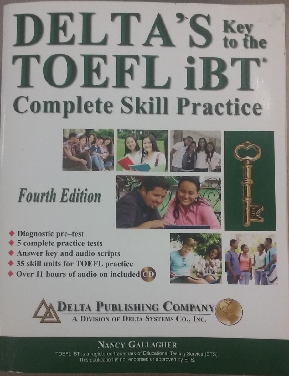 実際にTOEFLの授業で使っている教科書の画像