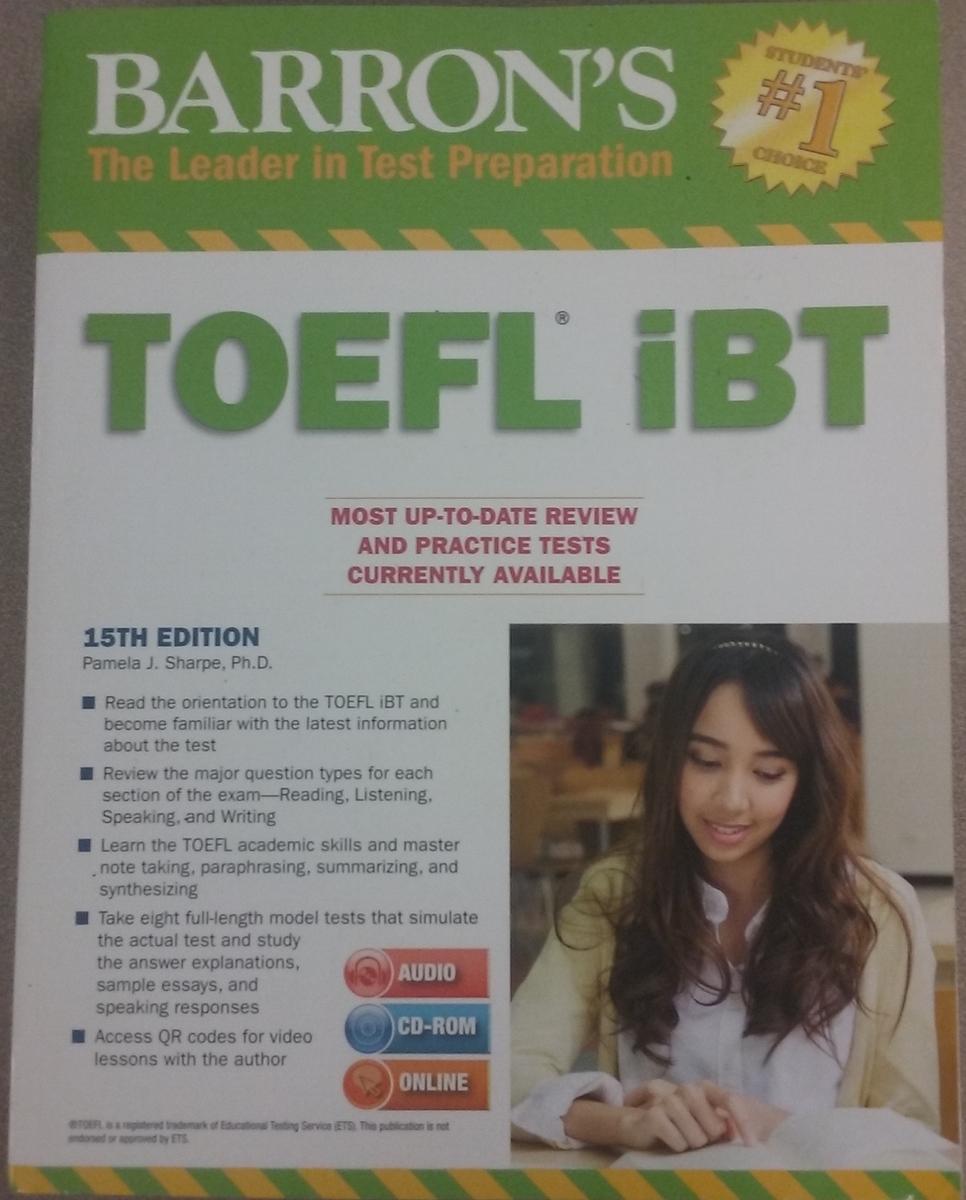 こちらも実際にTOEFLの授業で使っている教科書の画像