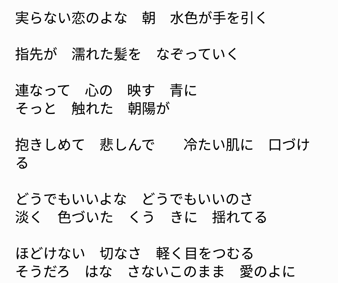 f:id:bedroom_dance:20181020002542j:image