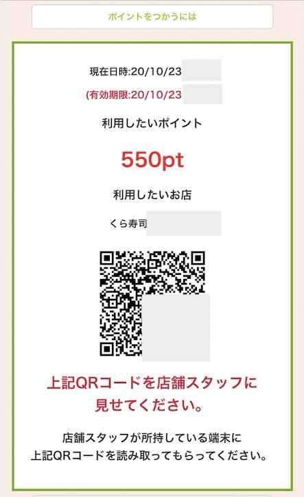 f:id:bee5boo5bee:20201026231122p:plain