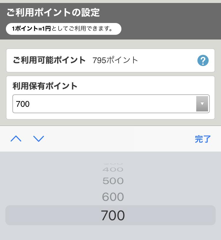 f:id:bee5boo5bee:20201108184015j:plain