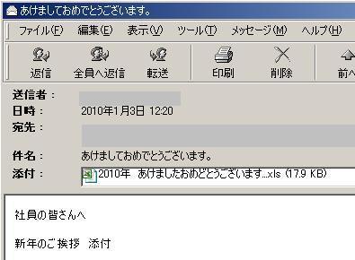 20100104125441