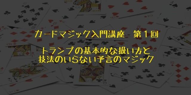f:id:beed:20170831111214j:plain