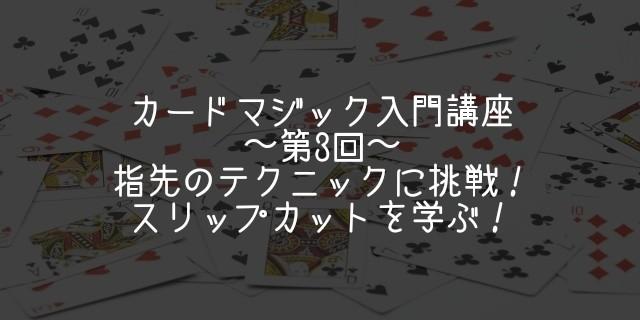 f:id:beed:20170905001222j:plain
