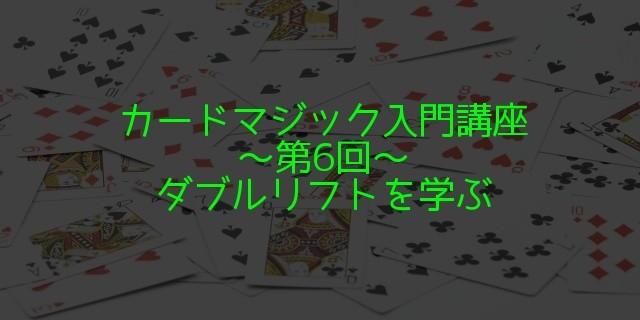 f:id:beed:20170929001703j:plain