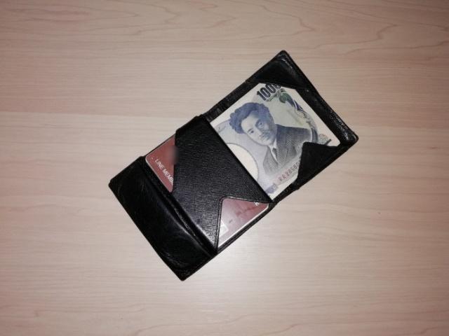 薄い財布の収納力