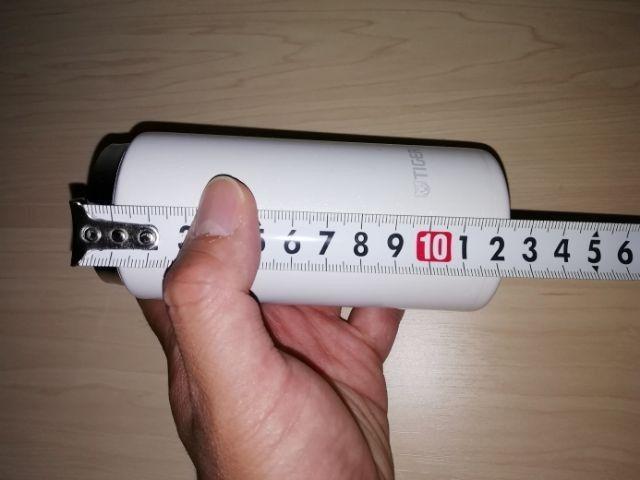 水筒の寸法