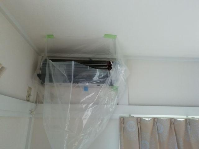 エアコン洗浄用のカバー