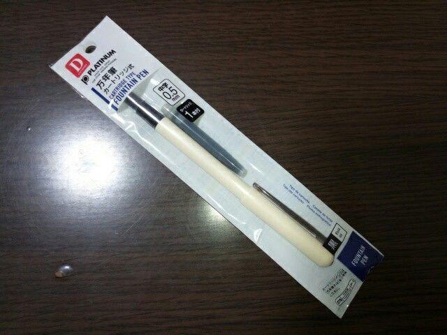 プラチナ万年筆が100円