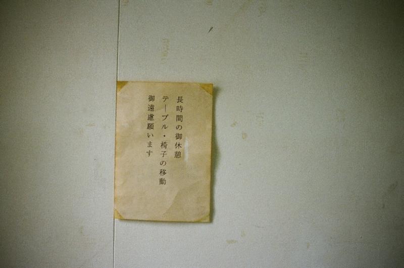 f:id:beef:20101003015537j:image:w450