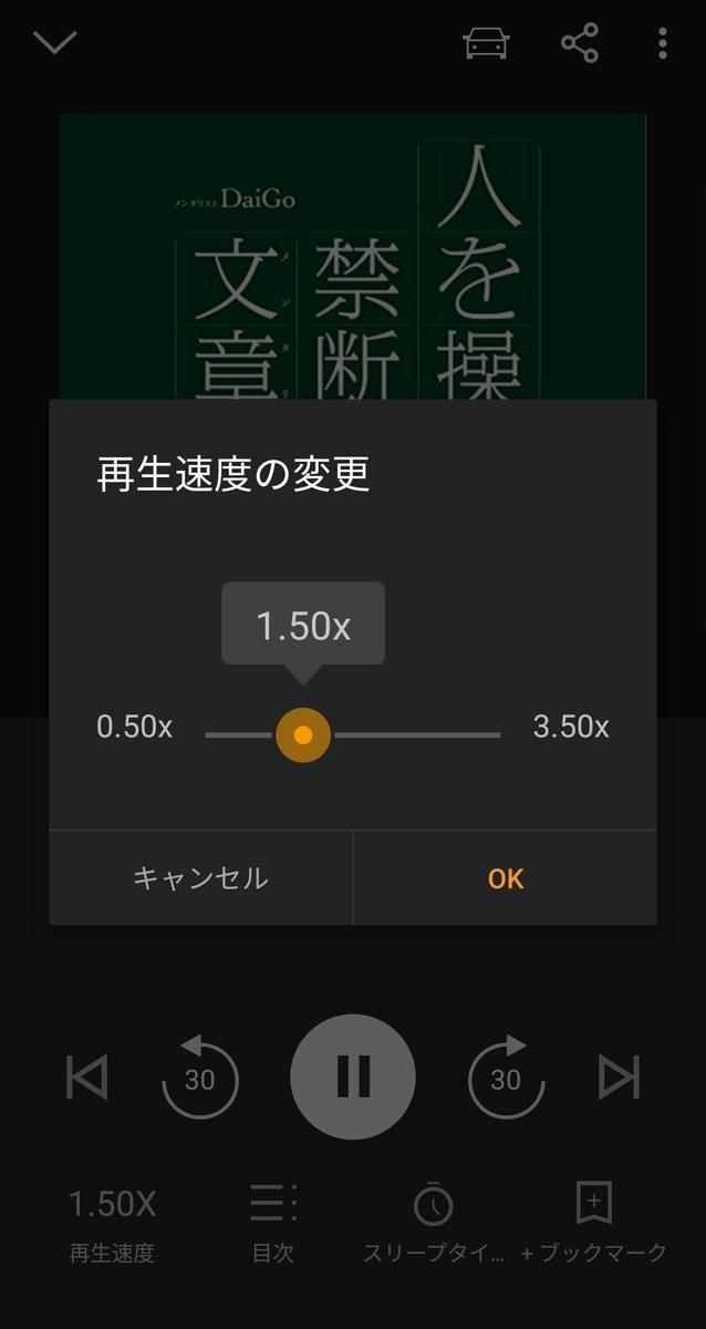 f:id:beef58:20191213000951j:plain