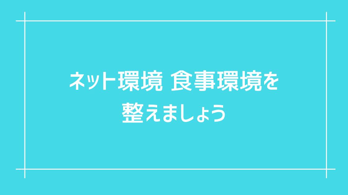 f:id:beef58:20200428161108p:plain