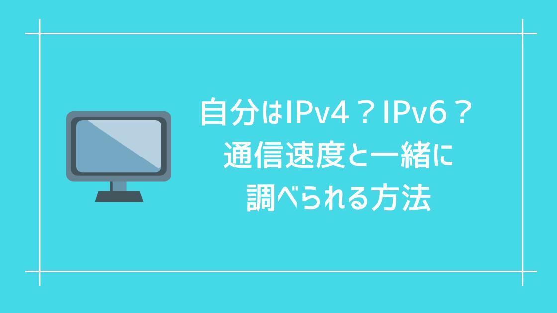 f:id:beef58:20200528061804p:plain