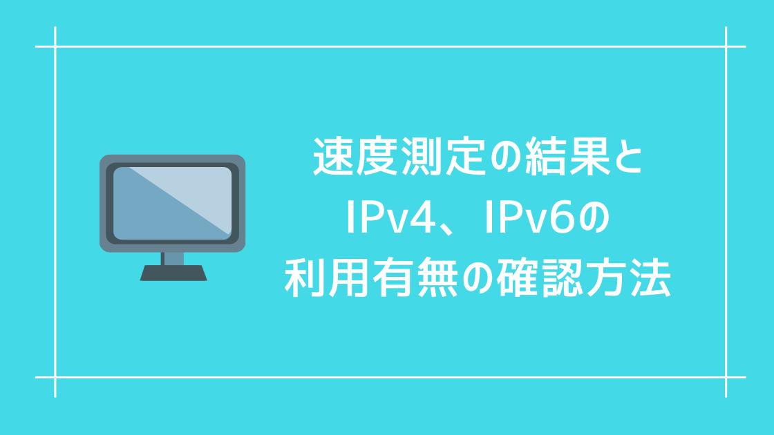 f:id:beef58:20200528061857p:plain