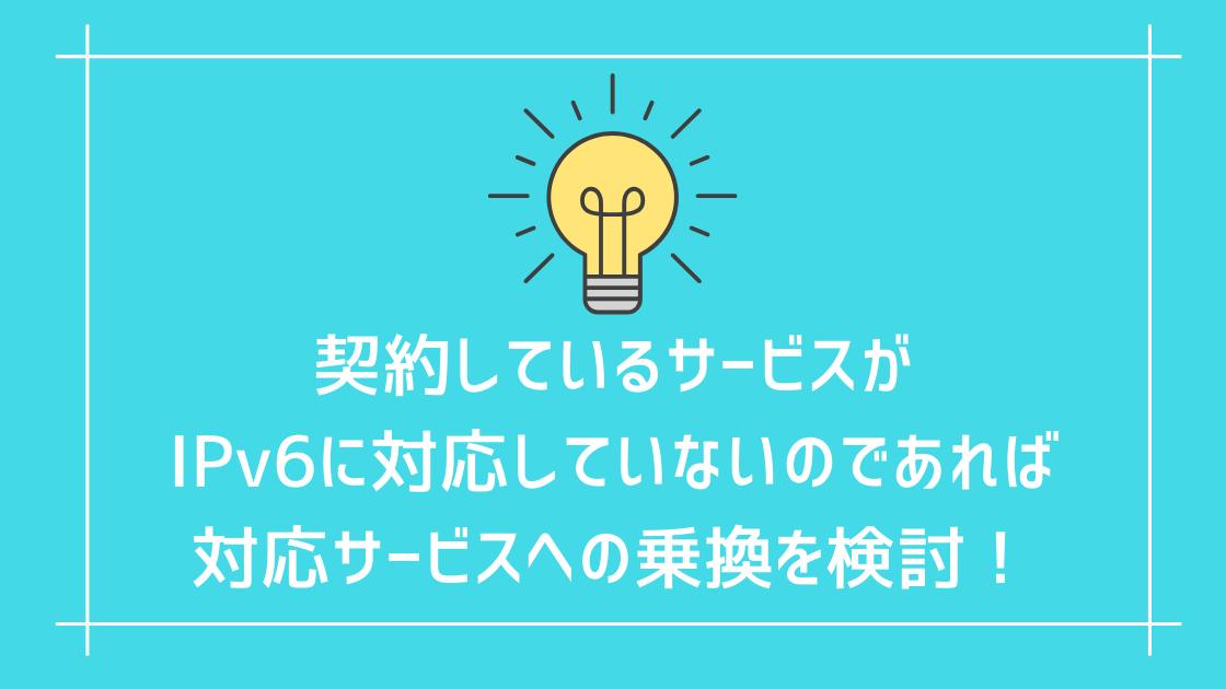 f:id:beef58:20200528061927p:plain