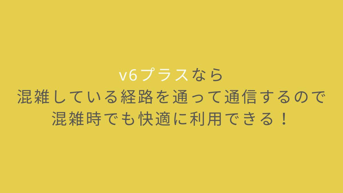 f:id:beef58:20210225150844p:plain