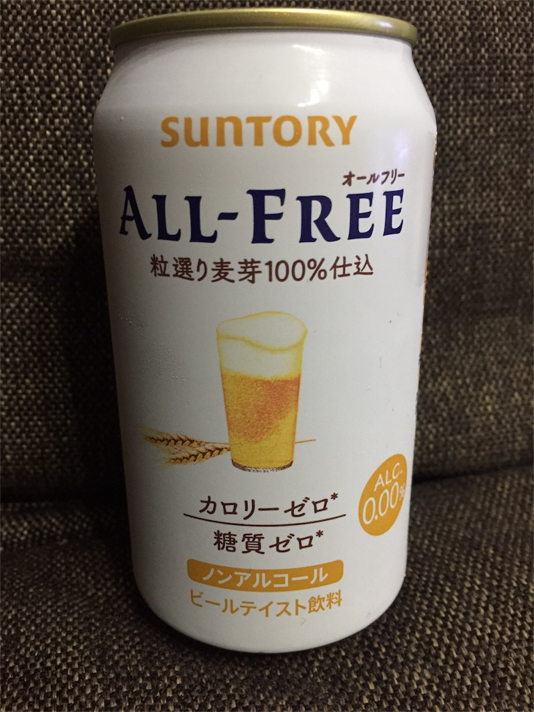 f:id:beer-beer:20161010192440j:image