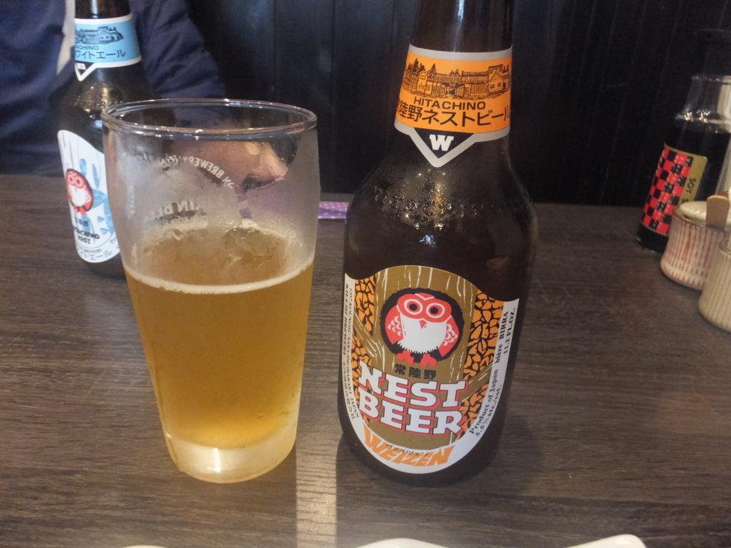 f:id:beer_beer:20171102210733j:plain