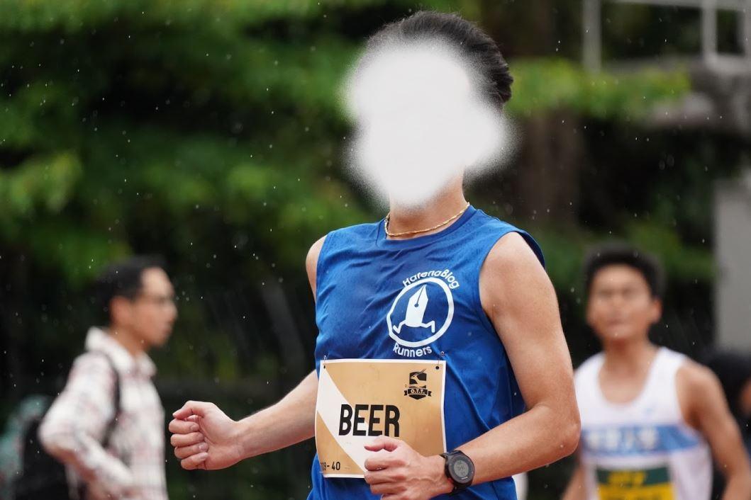 f:id:beer_beer:20190610185750j:plain
