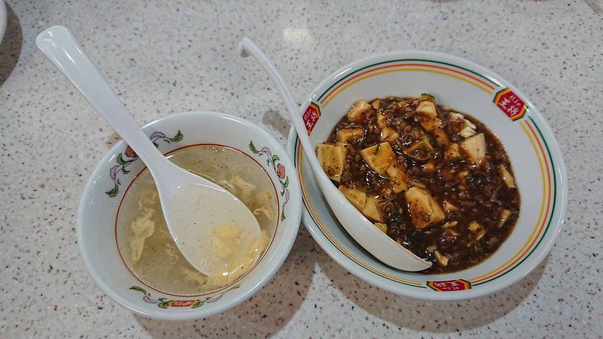 味は本格的。麻婆豆腐にはスープがつく