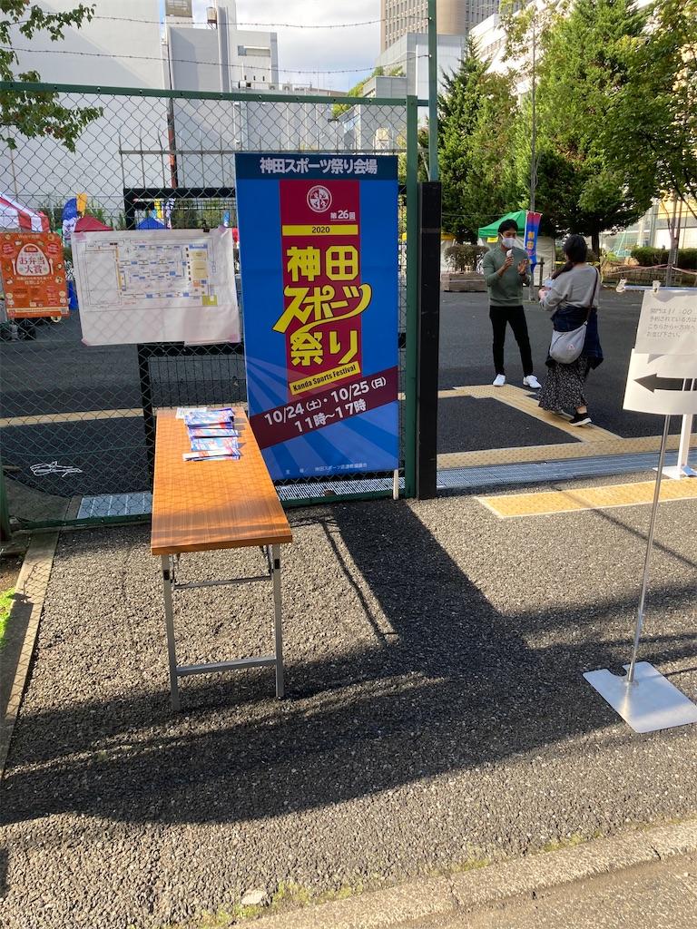 神田スキー祭りはコロナの影響で入場制限。少し閑散としていた…
