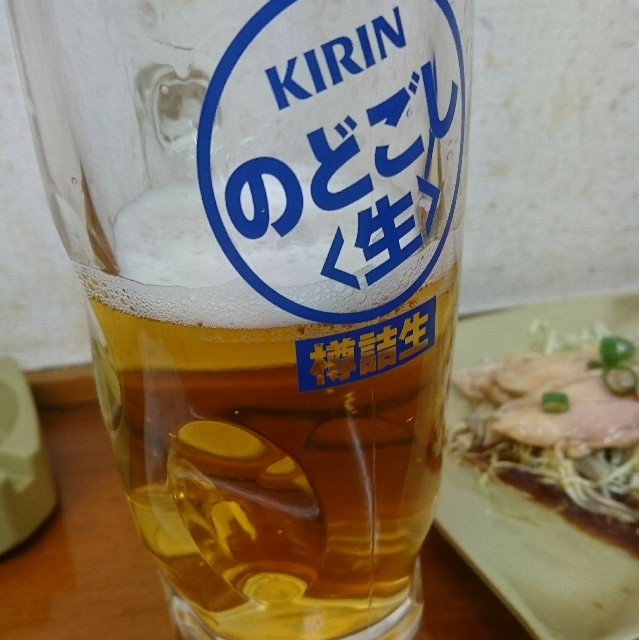 f:id:beerbrother13:20180112193949j:image