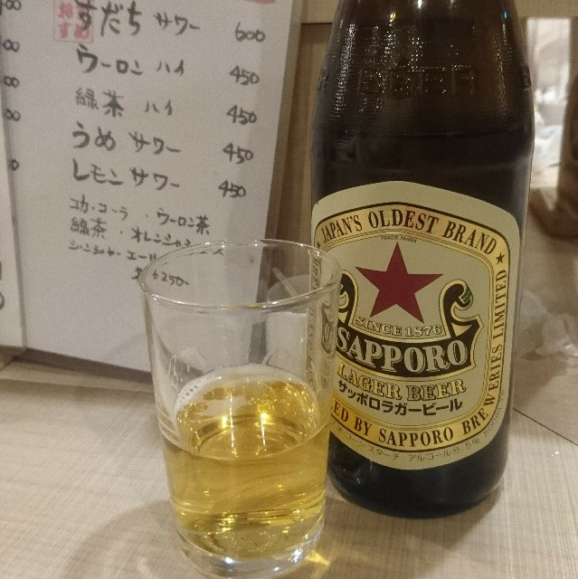 f:id:beerbrother13:20180130194734j:image