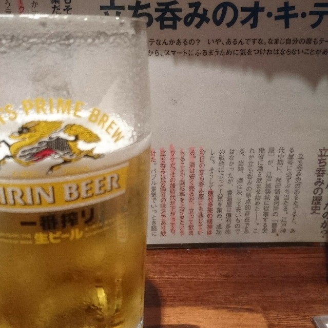 f:id:beerbrother13:20180211205129j:image