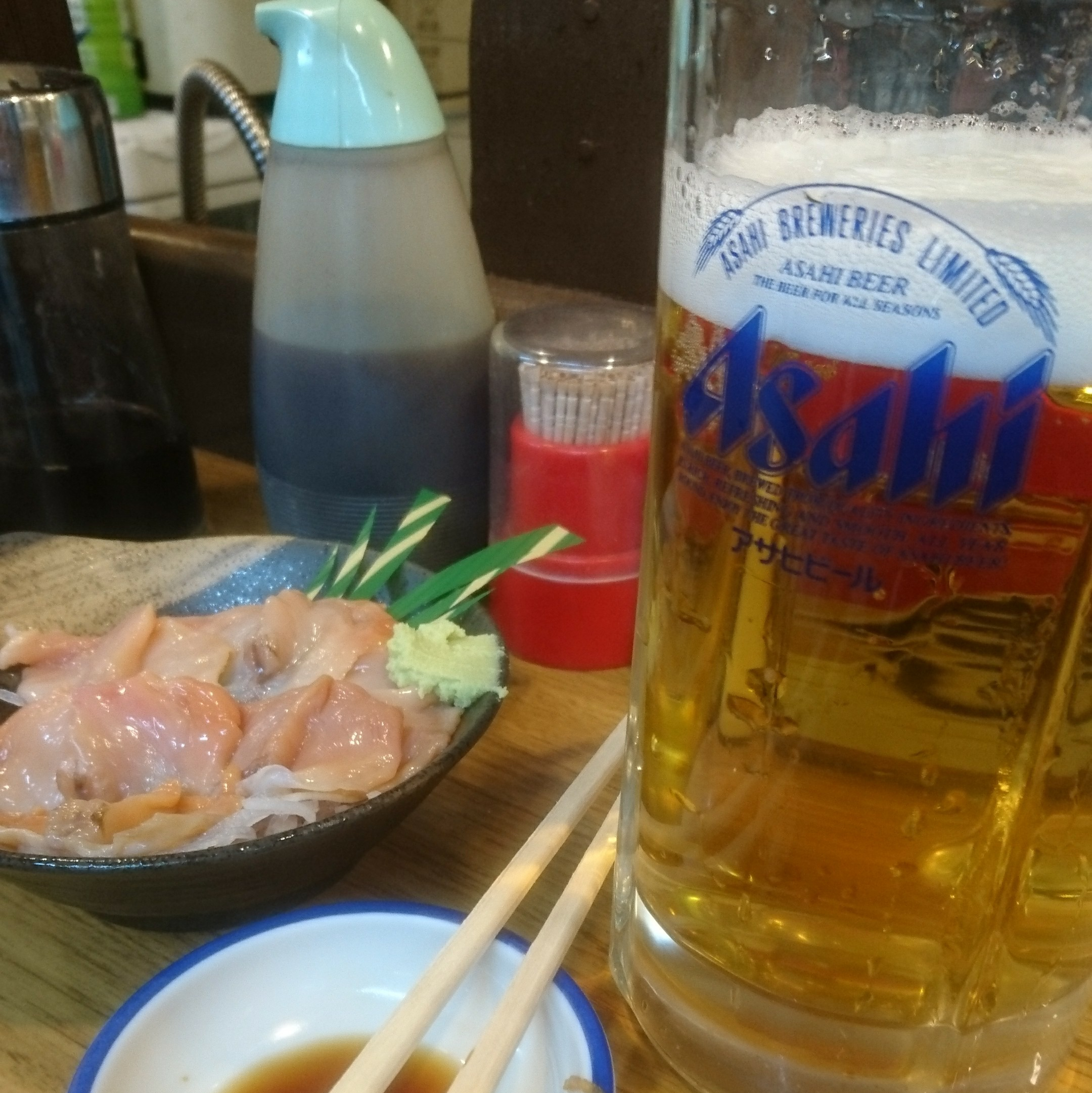 f:id:beerbrother13:20180215113322j:image
