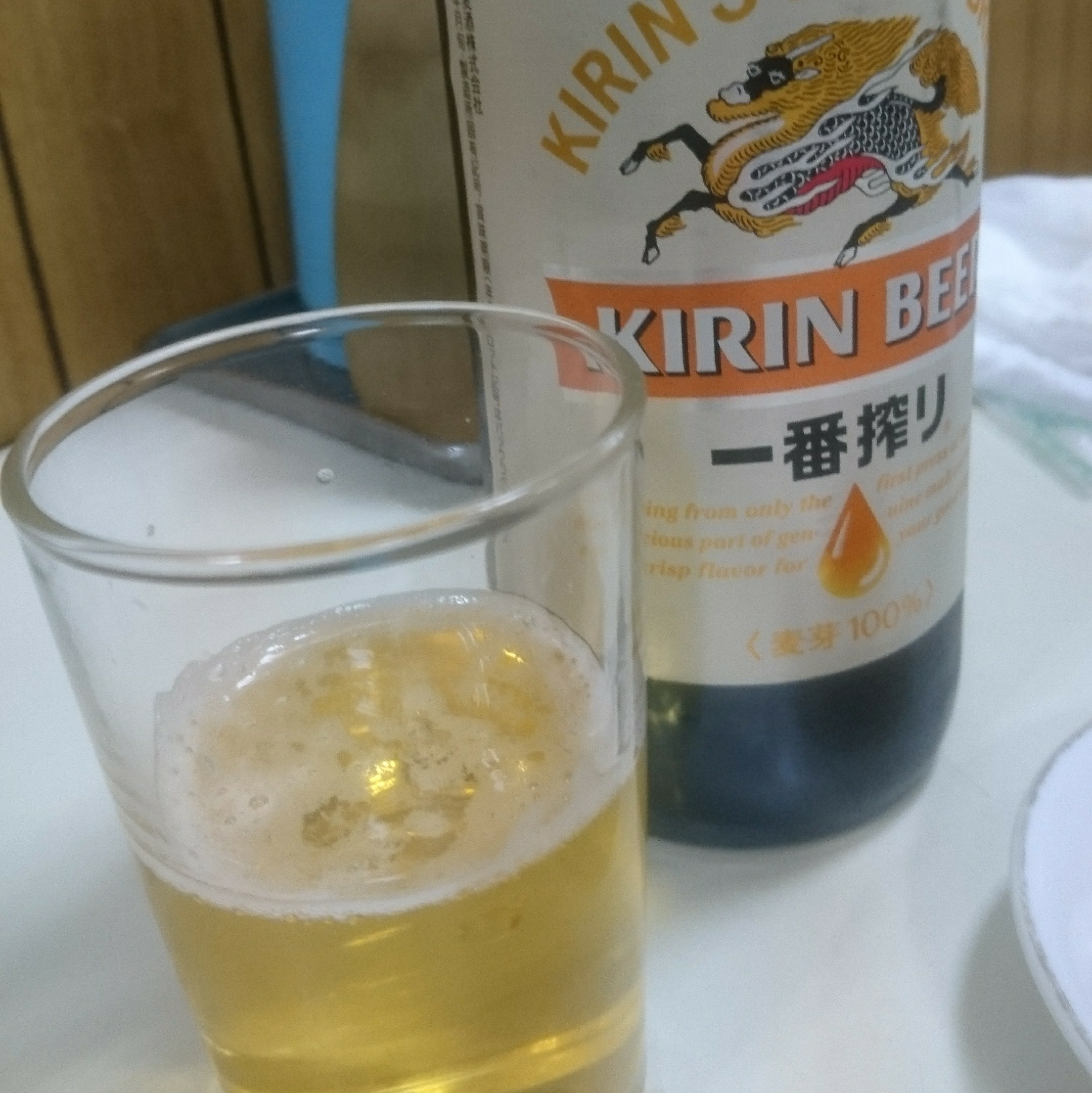 f:id:beerbrother13:20180215113347j:image