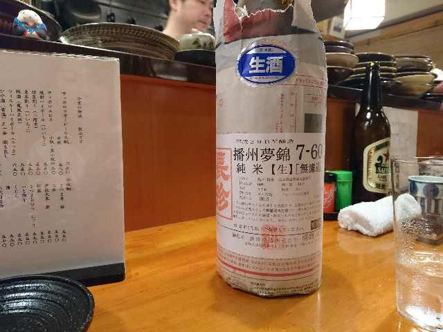 f:id:beerbrother13:20180404121555j:image