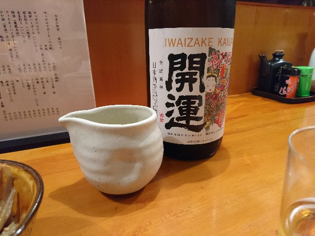 f:id:beerbrother13:20180406041601j:image