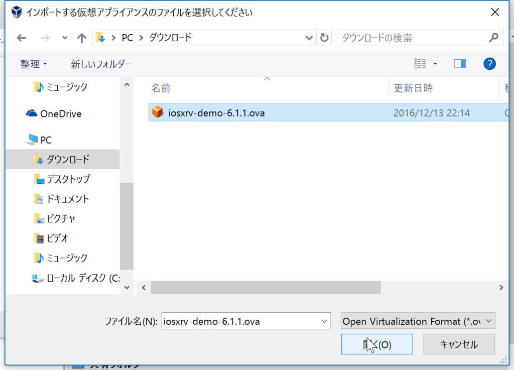 f:id:befs_anne:20161214232449j:plain