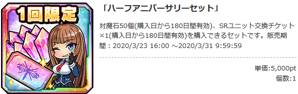 f:id:beginersleeper:20200405062132p:plain