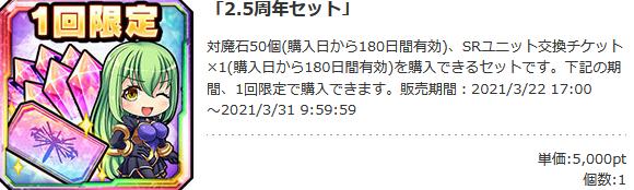 f:id:beginersleeper:20210323235129p:plain