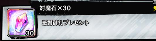 f:id:beginersleeper:20210325021514p:plain