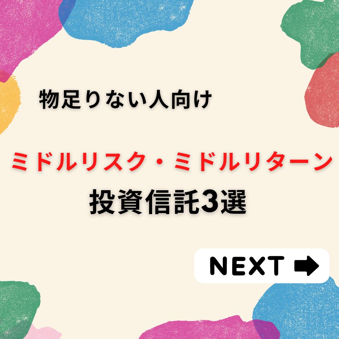 f:id:beginner-worker:20210607214711p:plain