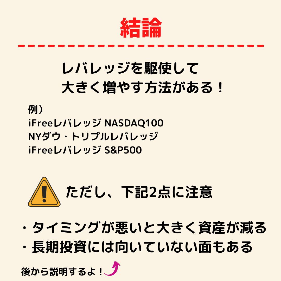 f:id:beginner-worker:20210607214718p:plain