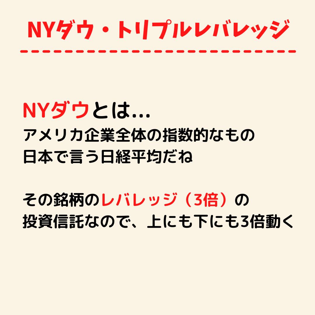 f:id:beginner-worker:20210607214741p:plain