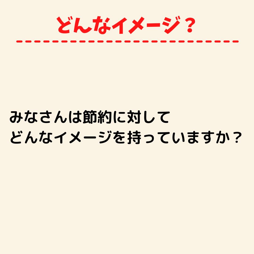 f:id:beginner-worker:20210614072701p:plain