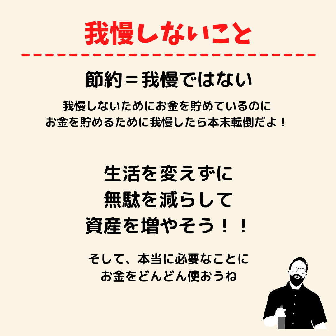 f:id:beginner-worker:20210614072719p:plain
