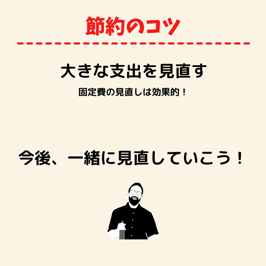 f:id:beginner-worker:20210614072723p:plain