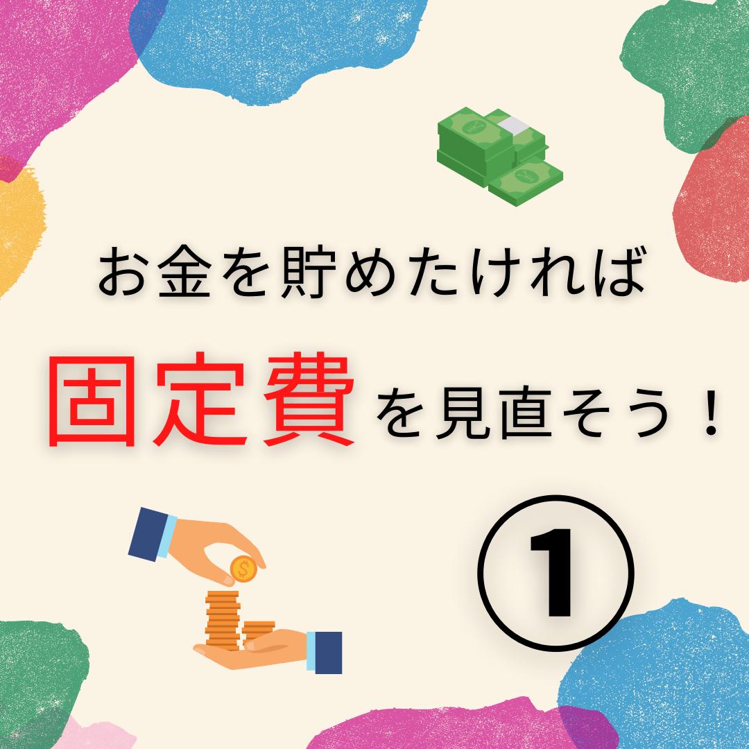 f:id:beginner-worker:20210614231130p:plain