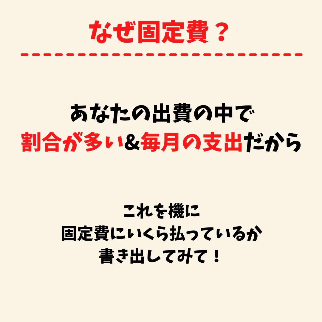 f:id:beginner-worker:20210614231140p:plain