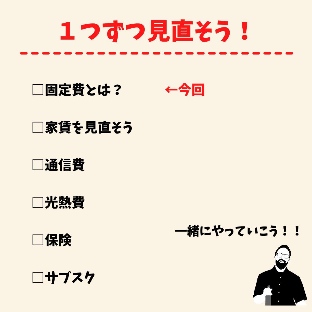 f:id:beginner-worker:20210614231157p:plain