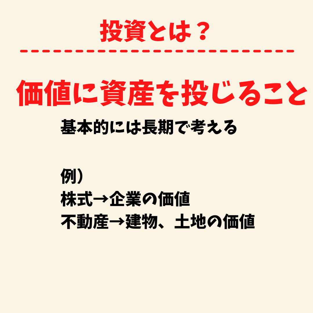 f:id:beginner-worker:20210616202602p:plain